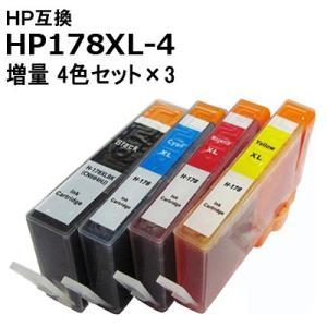 ヒューレットパッカード 互換 インク HP178XL-4 増量タイプ HP 4色マルチパック お徳用3個パック +黒3個付き 送料無料|ink-bin
