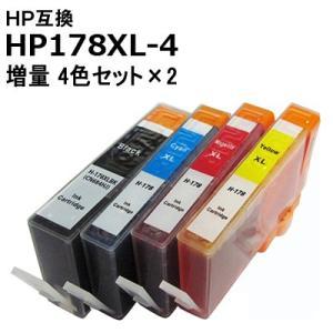 ヒューレットパッカード 互換 インク HP178XL-4 増量タイプ HP 4色マルチパック お徳用2個パック+黒2個付き 送料無料|ink-bin