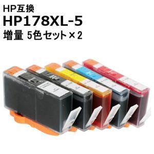 ヒューレットパッカード 互換 インク HP178XL-5 増量タイプ HP 5色マルチパック お徳用2パック +黒2個付き 送料無料|ink-bin