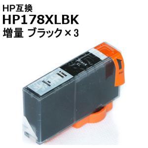 ヒューレットパッカード 互換 インク HP178XLBK 単品 増量 ブラック お徳用3個パック HP178XL 対応インク 送料無料|ink-bin