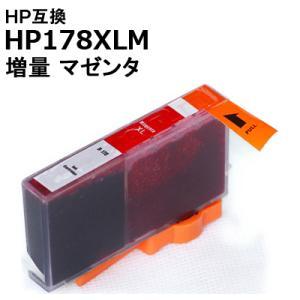 ヒューレット パッカード インク HP178XLM 単品 増量 マゼンタ HP 互換インク カートリッジ HP178XL対応 プリンターインク 送料無料|ink-bin