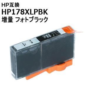 ヒューレット パッカード インク HP178XLPBK 単品 増量 フォトブラック HP HP178XL対応 互換インク カートリッジ 送料無料|ink-bin