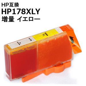 ヒューレット パッカード インク HP178XLY 単品  増量 イエロー HP 互換インク カートリッジ HP178XL対応 プリンターインク 送料無料|ink-bin