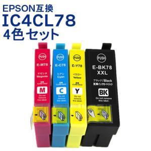 エプソンインク IC4CL78 エプソン 互換インク 4色セット ICチップ付 ICBK78L ICC78 ICM78 ICY78 1年保証 着後レビューで送料無料