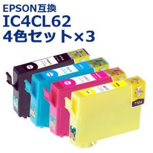 エプソン 互換 インク IC4CL62 顔料 4色セット お徳用3パック EPSON ICBK62 ICC62 ICM62 ICY62 黒+3個付き 送料無料 ink-bin