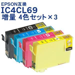 IC4CL69L 増量 4色セット お徳用3パック 計12本 エプソン 互換 プリンターインク EPSON 送料無料 クーポン・ポイント利用に ink-bin