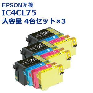 エプソン 互換 インク IC4CL75 大容量 4色 お徳用3パック EPSON ICBK75 ICC75 ICM75 ICY75  ICチップ付 送料無料|ink-bin