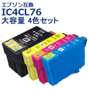 エプソンインク IC4CL76 エプソン 互換インク 大容量 4色セット ICチップ付 ICBK76X ICC76 ICM76 ICY76 レビューで宅配便送料無料