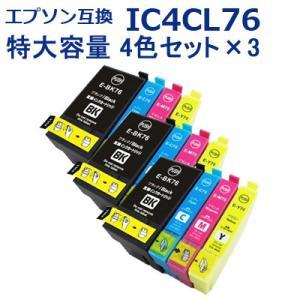 エプソン 互換 インク IC4CL76 大容量 4色 お徳用3パック EPSON ICBK76XL ICC76 ICM76 ICY76 ICチップ付 送料無料|ink-bin