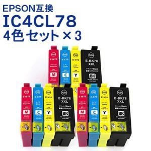 エプソン 互換 インク IC4CL78,4色セット お徳用3パック EPSON ICBK78XL ICC78 ICM78 ICY78 ICチップ付 送料無料 ink-bin
