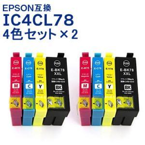エプソン 互換 インク IC4CL78,4色セット お徳用2パック EPSON ICBK78XL ICC78 ICM78 ICY78 ICチップ付 送料無料|ink-bin