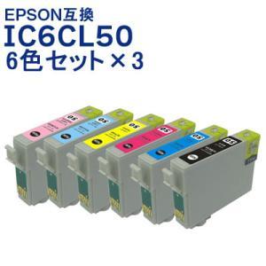 エプソン 互換 インク IC6CL50,6色セット お徳用2パック ICBK50 ICC50 ICM50 ICY50 ICLC50 ICLM50 各2個+黒2個付|ink-bin