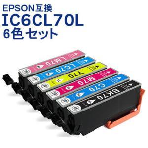 エプソン インク IC6CL70L 互換インク カートリッジ 6色セット ICBK70L ICC70L ICM70L ICY70L ICLC70L ICLM70L 黒+1個付|ink-bin