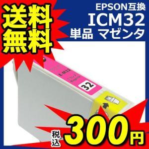 エプソン 互換 インク ICM32 単品 マゼンタ EPSON IC6CL32対応 ICチップ付き インクカートリッジ 送料無料|ink-bin