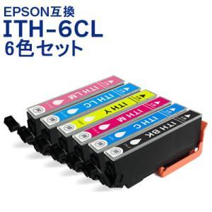 エプソン 互換 インク ITH-6CL 6色セット EPSON イチョウ ITH-BK ITH-C ITH-M ITH-Y ITH-LC ITH-LM 残量表示機能 送料無料|ink-bin