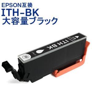 エプソン 互換 インク ITH-BK 単品 ブラック EPSON イチョウインクカートリッジ ITH-6CL対応 インクカートリッジ 送料無料|ink-bin