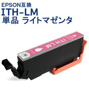エプソン 互換 インク ITH-LM 単品 ライトマゼンタ EPSON イチョウ ITH-6CL対応 ICチップ付 インクカートリッジ 送料無料|ink-bin
