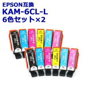 KAM-6CL-L カメ 大容量 6色セット お徳用2パック エプソン 互換 プリンターインク EPSON 送料無料 クーポン・ポイント利用に ink-bin