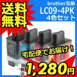 ブラザーインク LC09-4PK 4色セット ブラザー brother 互換インク LC09BK LC09C LC09M LC09Y 1年保証 黒インク+1個サービス 着後レビューで送料無料