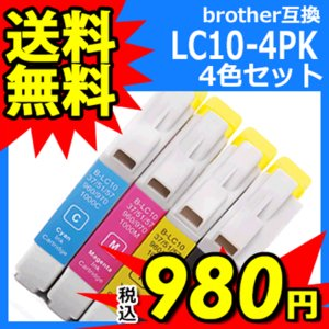 LC10-4PK ブラザー 互換 インク 4色セット brother LC10BK,LC10C,LC10M,LC10Y プリンターインク 送料無料|ink-bin