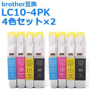 ブラザー 互換 インク LC10-4PK 4色組 お徳用2パック brother 10BK 10C 10M 10Y 各2個+黒2個付 送料無料|ink-bin