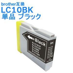 ブラザー 互換 インク LC10BK 単品 大容量 ブラック brother LC10-4PK対応 インクカートリッジ 送料無料|ink-bin