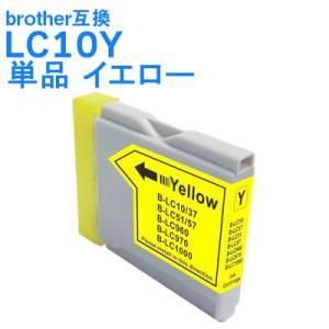 ブラザー 互換 インク LC10Y 単品 イエロー  brother LC10-4PK対応 インクカートリッジ 送料無料|ink-bin