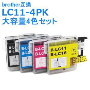 ブラザーインク LC11-4PK 4色セット ブラザー brother 互換インク LC11BK LC11C LC11M LC11Y 1年保証 黒インク+1個サービス 送料無料