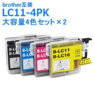 ブラザー 互換 インク LC11-4PK (LC16)  4色セット お徳用2パック brother 11BK 11C 11M 11Y 各2個+黒2個 ink-bin