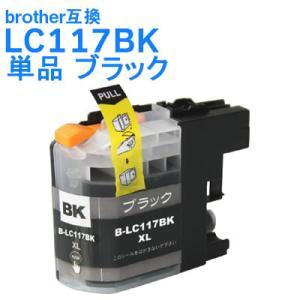 ブラザー 互換 インク LC117BK 単品 大容量 ブラック brother LC117/115-4PK対応 インクカートリッジ 送料無料|ink-bin