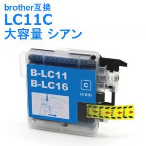ブラザー 互換インク LC11C 単品 シアン brother インクカートリッジ LC11-4PK対応 プリンターインク 送料無料|ink-bin