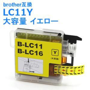 ブラザー 互換 インク LC11Y 単品 イエロー brother LC11-4PK対応 インクカートリッジ 送料無料|ink-bin
