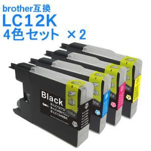 ブラザー 互換インク LC12-4PK 4色組 お徳用2パック brother インクカートリッジ 12BK 12C 12M 12Y 各2個+黒2個付 送料無料|ink-bin
