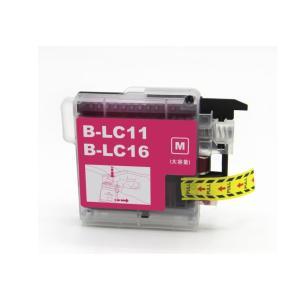 ブラザー 互換 インク LC16M 単品 マゼンタ brother LC16-4PK対応 インクカートリッジ 送料無料|ink-bin