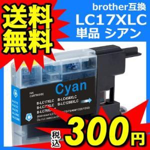 ブラザー 互換 インク LC17C XL 単品 大容量 シアン brother LC17-4PK対応 インクカートリッジ 送料無料 ink-bin