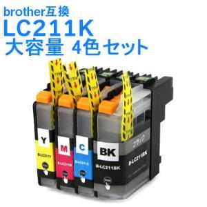 ブラザー 互換インク LC211-4PK 大容量 4色セット brother インクカートリッジ LC211BK(顔料) LC211C LC211M LC211Y 送料無料|ink-bin