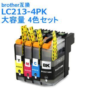 ブラザー 互換 インク LC213-4PK 大容量 4色セット brother LC213BK(顔料) LC213C LC213M LC213Y 送料無料 ink-bin