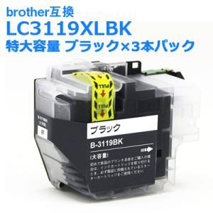 LC3119XLBK 特大容量 ブラック 3個パック ブラザー プリンターインク 互換インク LC3117BK の特大容量モデル 送料無料|ink-bin