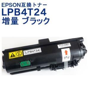 エプソン 互換 トナー LPB4T24 大容量ブラック EPSON プリンター LP-S180D LP-S180DN LP-S280DN LP-S380DN 対応 送料無料|ink-bin