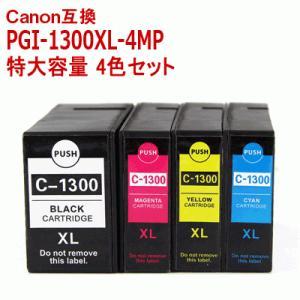 キャノン 互換 インク PGI-1300XL-4MP 顔料 4色セット 大容量 CANON PGI-1300XLBK,1300XLC,1300XLM,1300XLY 送料無料|ink-bin