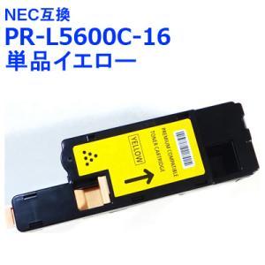 NEC 互換 トナー PR-L5600C-16 単品イエロー MultiWriter 5650F,5650C,5600C 送料無料|ink-bin