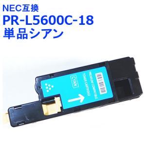 NEC 互換 トナー PR-L5600C-18 単品シアン MultiWriter 5650F,5650C,5600C 送料無料|ink-bin