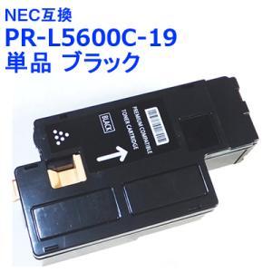 NEC 互換 トナー PR-L5600C-19 大容量 単品ブラック MultiWriter 5650F,5650C,5600C 送料無料|ink-bin