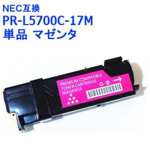 NEC 互換 トナー PR-L5700C-17M 大容量 単品 マゼンタ MultiWriter 5700C,5750C 送料無料|ink-bin