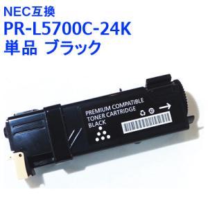 NEC 互換 トナー PR-L5700C-24K 大容量 単品ブラック MultiWriter 5700C MultiWriter 5750C 送料無料|ink-bin