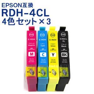 RDH-4CL エプソン 互換 インク 4色セット お徳用3個パック EPSON リコーダー 大容量 RDH-BK-L 他増量 RDH-C RDH-M RDH-Y 送料無料|ink-bin