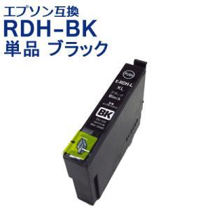 RDH-BK-L エプソン 互換 インク 単品 大容量 ブラック EPSON リコーダー RDH-4CL対応 ICチップ付 インクカートリッジ 送料無料|ink-bin