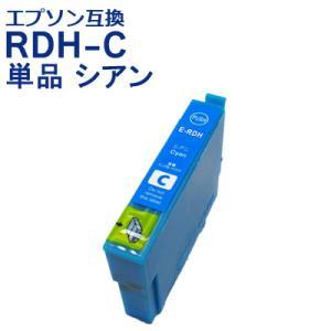 RDH-C エプソン 互換 インク 単品 増量 シアン EPSON リコーダー RDH-4CL対応 ICチップ付 インクカートリッジ 送料無料|ink-bin