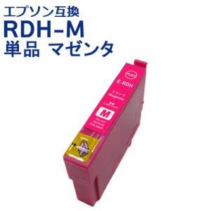 RDH-M エプソン 互換 インク 単品 増量 マゼンタ EPSON リコーダー RDH-4CL対応 ICチップ付 インクカートリッジ 送料無料|ink-bin