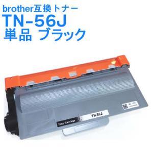 ブラザー 互換 トナー TN-56J ブラック brother HL-5440d,5450dn,6180dw/MFC-8520dn,8950dw 送料無料|ink-bin